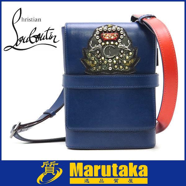 marutaka53535635688