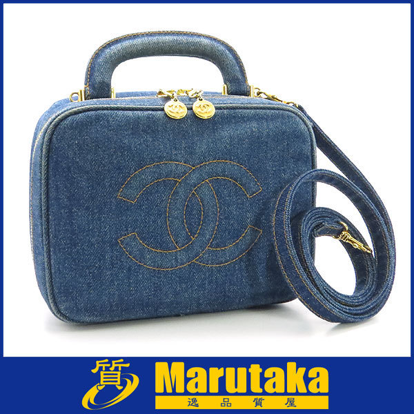 marutaka56275672333